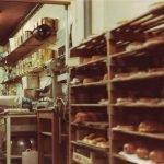 bakkerij vroegerr